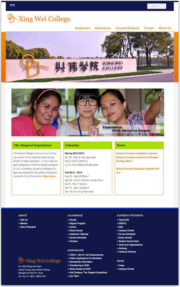 Screenshot of Xing Wei College by Katy Farr Web Design
